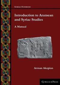 Introduction to Aramean and Syriac Studies