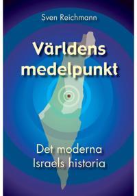 Världens medelpunkt : det moderna Israels historia