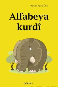 Alfabeya kurdî