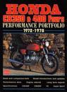 Honda CB 350 and 400 Fours, 1972-78