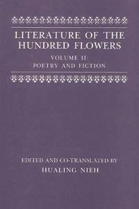 Literature of the Hundred Flowers