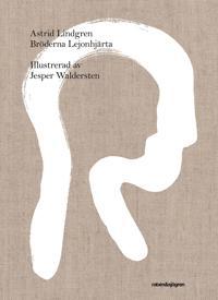 Bröderna Lejonhjärta (illustrerad av Jesper Waldersten)