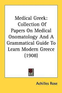 Medical Greek