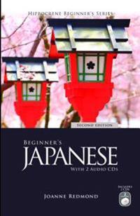 Beginner's Japanese