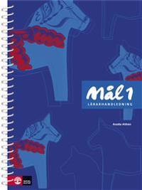Mål 1 Lärarhandledning med cd, fjärde upplagan