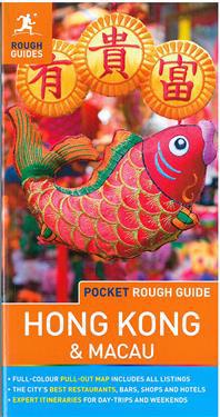 Pocket Rough Guide Hong Kong and Macau