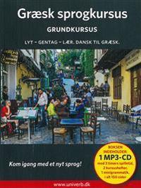Græsk sprogkursus, Grundkursus