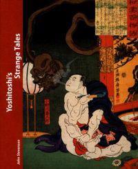 Yoshitoshi's Strange Tales