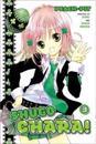 Shugo Chara!, Volume 3