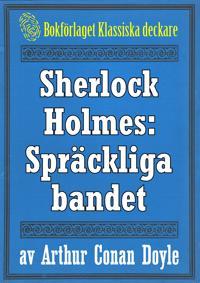 Sherlock Holmes: Äventyret med det spräckliga bandet – Återutgivning av text från 1947