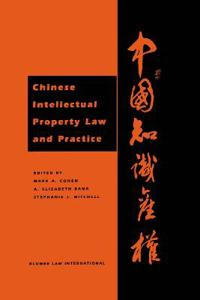 Chinese Intellectual Property