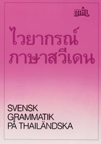 Mål Svensk grammatik på thailändska