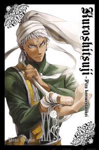 Kuroshitsuji - Piru hovimestariksi 26