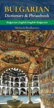 Bulgarian Dictionary & Phrasebook