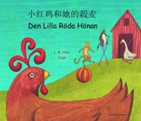 Den lilla röda hönan (kinesiska och svenska)