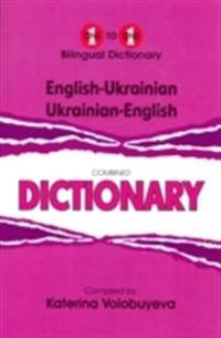 English-UkrainianUkrainian-English One-to-One Dictionary