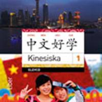 Kinesiska 1 Elev-cd