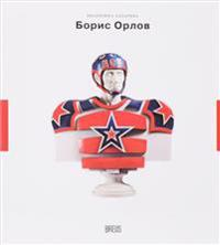 Boris Orlov. Kontury vremeni