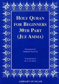Holy Quran for Beginners: 30th Part (Juz Amma)