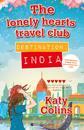 Destination Indien
