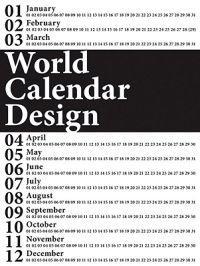World Calendar Design