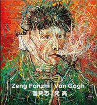ZENG FANZHI VAN GOGH