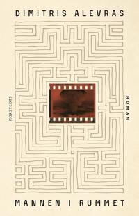 Mannen i rummet - Dimitris Alevras   Laserbodysculptingpittsburgh.com