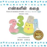 The Number Story 1 எண்களின் கை: Small Book One English-Tamil