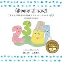 The Number Story 1 ਨੰਬਰ ਕਹਾਣੀ: Small Book One English-Punjabi