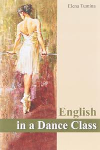 English in a Dance Class / Anglijskij v tantsevalnom klasse. Uchebnoe posobie