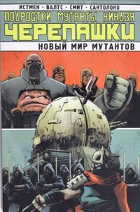 Podrostki Mutanty Nindzja-Cherepashki. Novyj Mir Mutantov