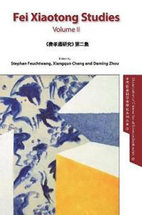 Fei Xiaotong Studies, Part II, English