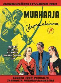 Korkeajännityssarja 1954