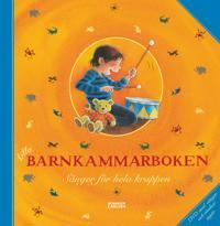 Lilla barnkammarboken: Sånger för hela kroppen, inkl DVD
