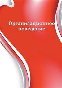Organizatsionnoe Povedenie