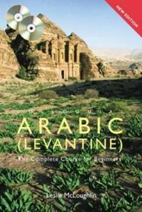 Colloquial Arabic Levantine
