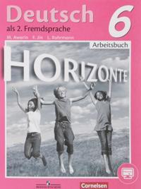 Deutsch als 2. Fremdsprache 6: Arbeitsbuch / Nemetskij jazyk. Vtoroj inostrannyj jazyk. 6 klass. Rabochaja tetrad