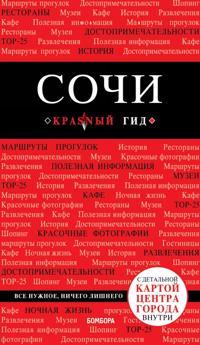Sochi. 3-e izdanie, ispr. i dop.