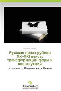 Russkaya Proza Rubezha Khkh-Khkhi Vekov