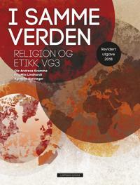 I samme verden - Ole Andreas Kvamme, Eva Mila Lindhardt, Agnethe Steineger | Ridgeroadrun.org