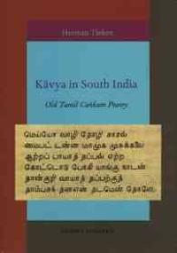 K Vya in South India: Old Tamil CA Kam Poetry
