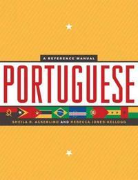 Portuguese: