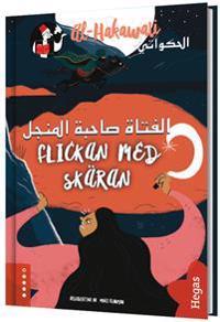 Flickan med skäran: syrisk folksaga (Bok+CD)