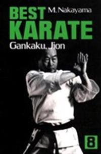 Gankaku, Jion