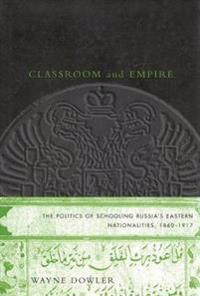 Classroom and Empire