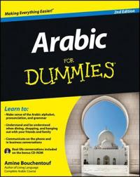 Arabic for Dummies [With CDROM]
