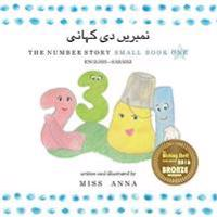 The Number Story 1 نمبریں دی کہانی  Small Book One English-Saraiki - Anna Miss - böcker (9781945977978)     Bokhandel