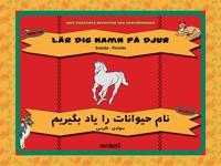Lär dig namn på djur, svenska-persiska