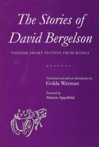 Stories of David Bergelson