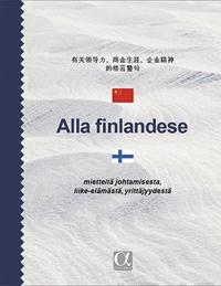 Alla Finlandese (kiina-suomi)